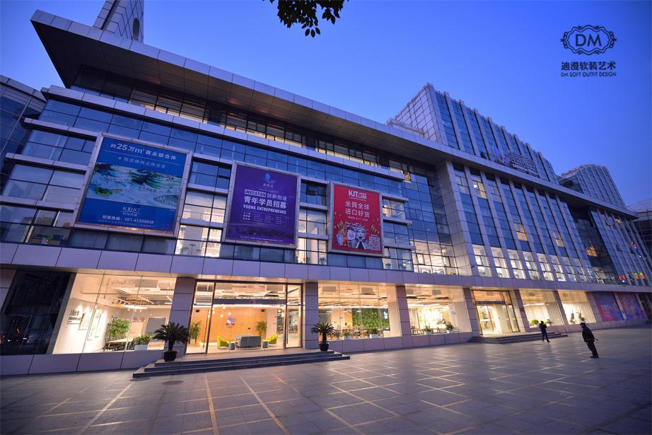 上海经纬置地紫荆谷众创空间