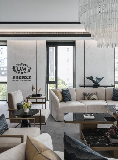 上海星月御中心企业总部办公空间样板示范区